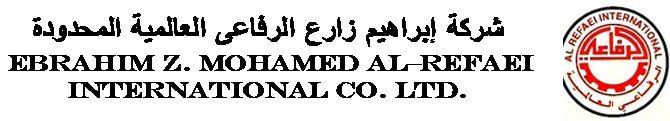 شركة إبراهيم زارع الرفاعى العالمية المحدودة